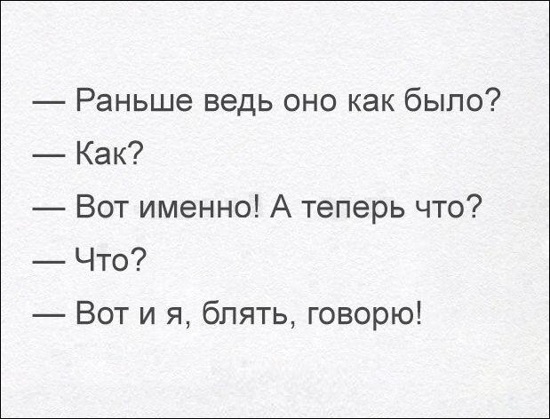 atkritka-12112016-008