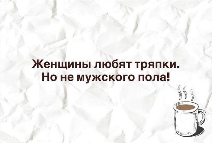 atkritka-12112016-009