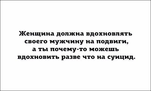 atkritka-12112016-010