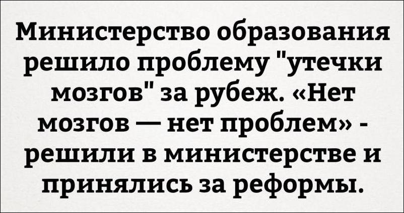 atkritka-12112016-011