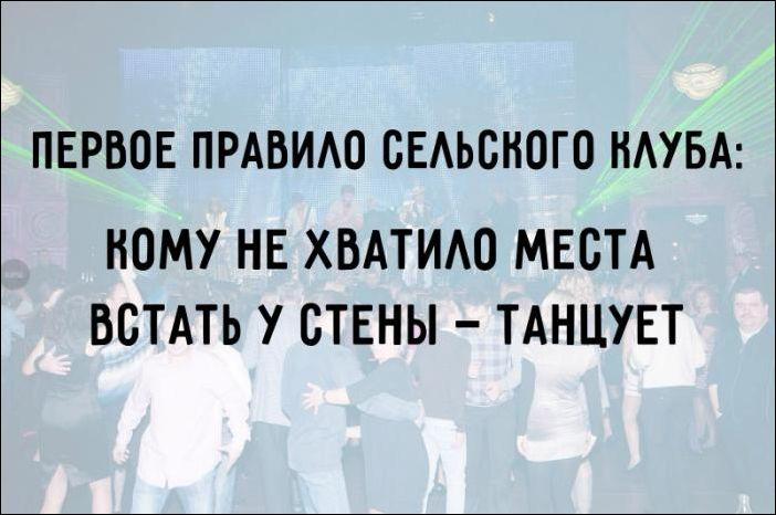 atkritka-12112016-012