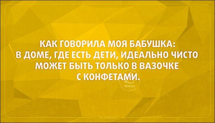 atkritka-19112016-001