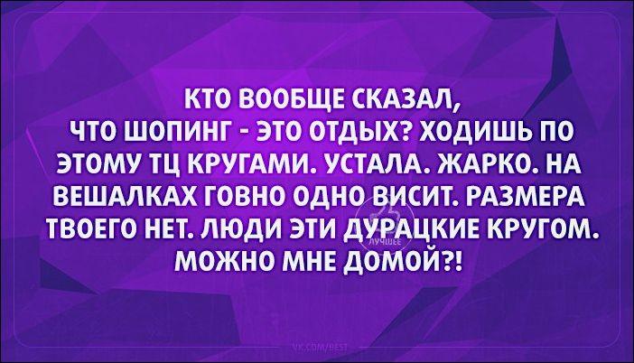 atkritka-36112016-001