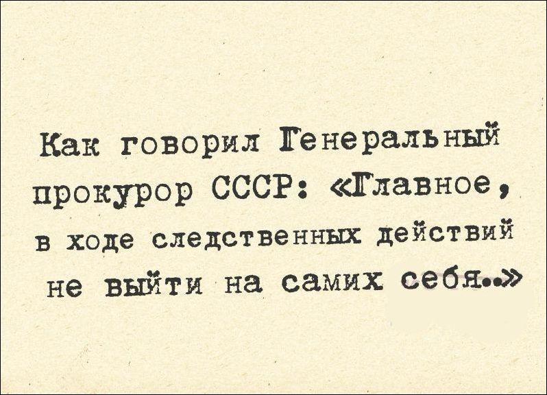 atkritka-36112016-002