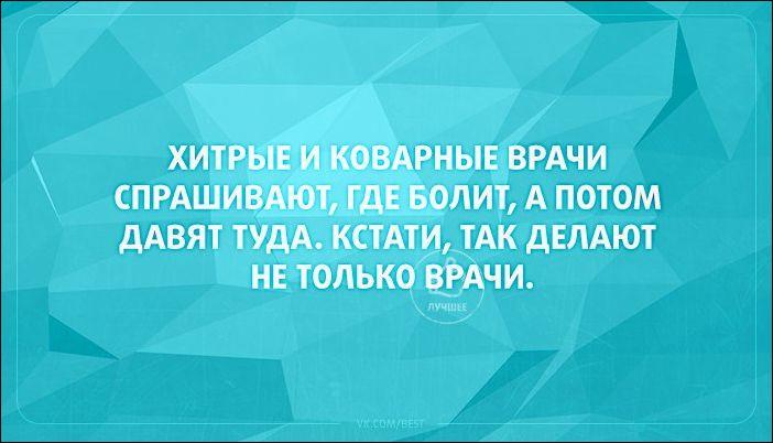 atkritka-36112016-005