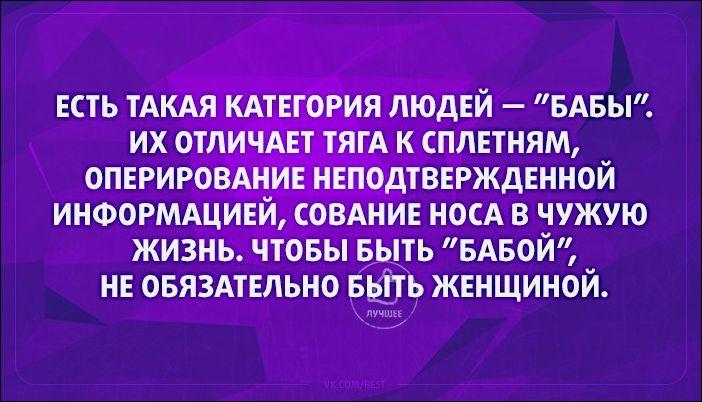 atkritka-36112016-006