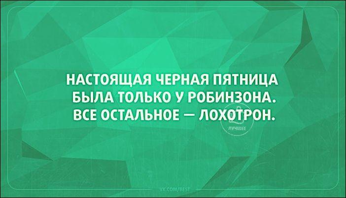 atkritka-36112016-009