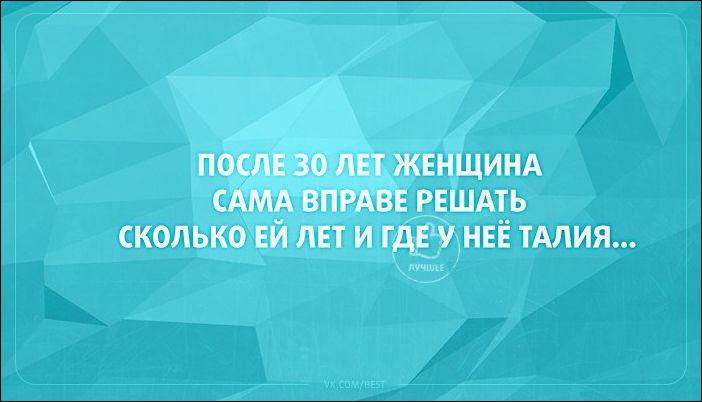 atkritka-36112016-011
