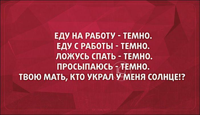 atkritka-36112016-015