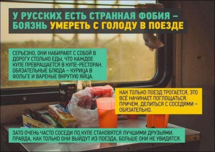 http://www.prikol.ru/wp-content/uploads/2016/11/o-rossii-001.jpg