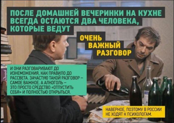 http://www.prikol.ru/wp-content/uploads/2016/11/o-rossii-002.jpg