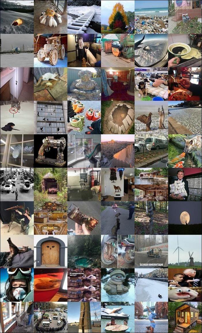 prikoly-18112016-000