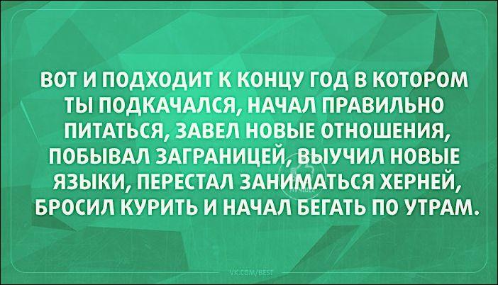 atkritka-03122016-009