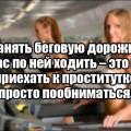 atkritka-17122016-016