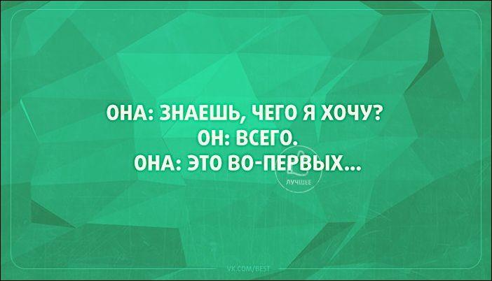 atkritka-24122016-001
