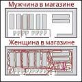 cartoon-24122016-001