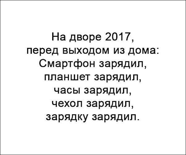atkritka-14012017-006