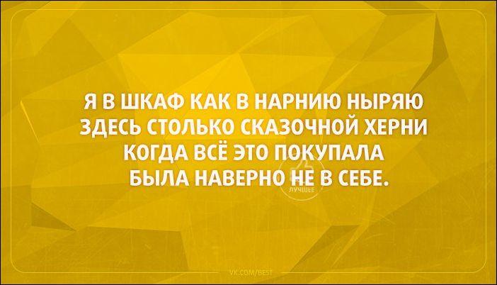 atkritka-21012017-001
