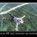 demotivator-07012017-001