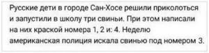 русские дети