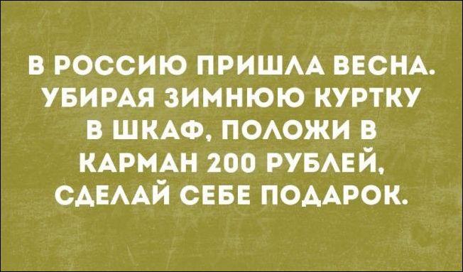 atkritka-18032017-003