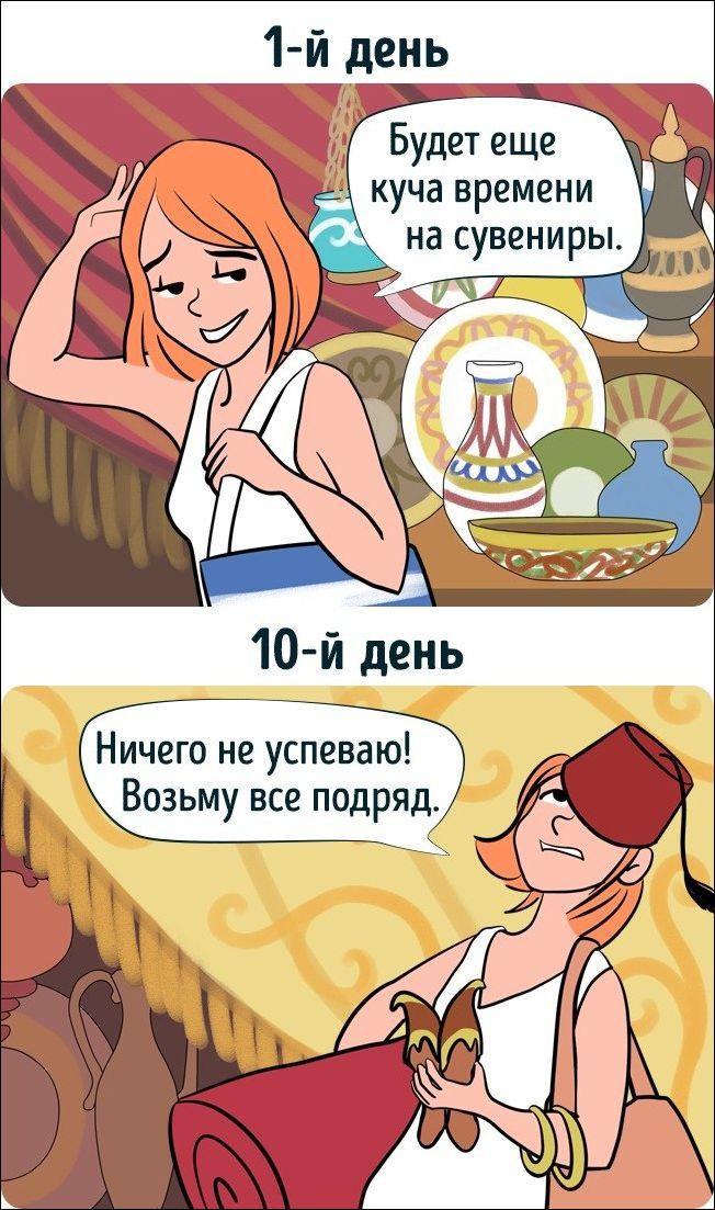 tourism-001