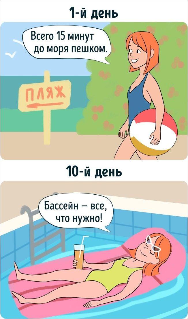 tourism-006
