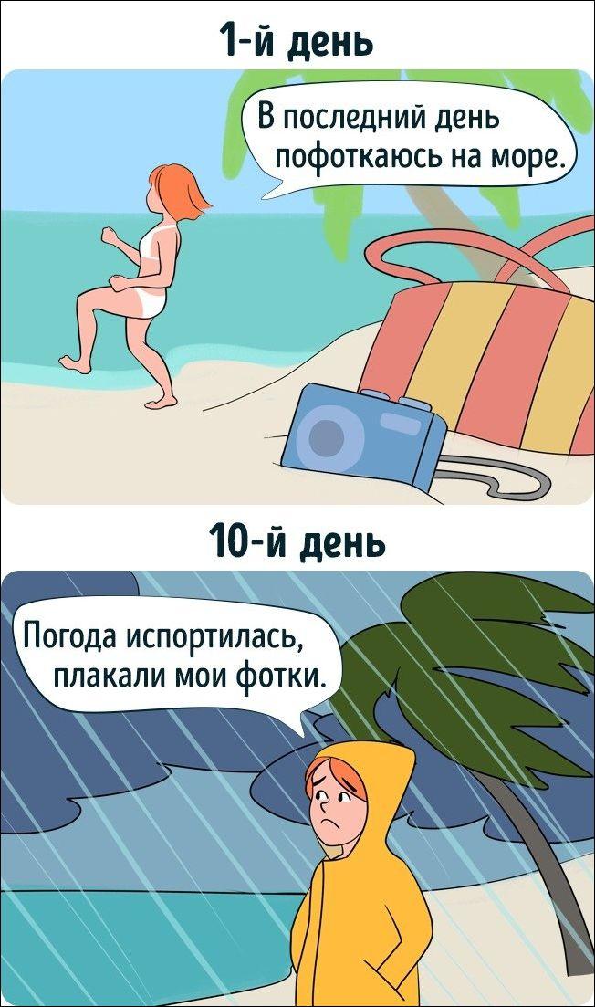 tourism-010