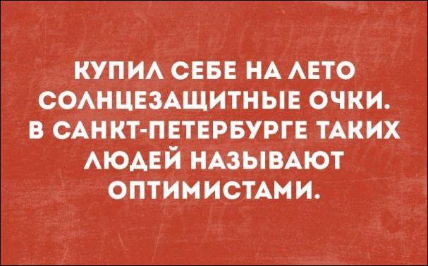 atkritka-29042016-001