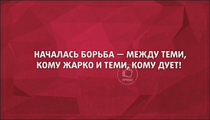 atkritka-06052017-001