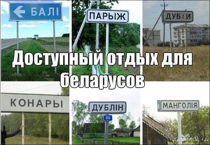 Прикольные картинки про белоруссию, котенком