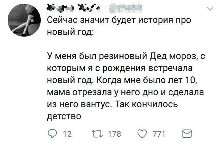 http://www.prikol.ru/wp-content/uploads/2017/12/kommentarii-30122017-001.jpg