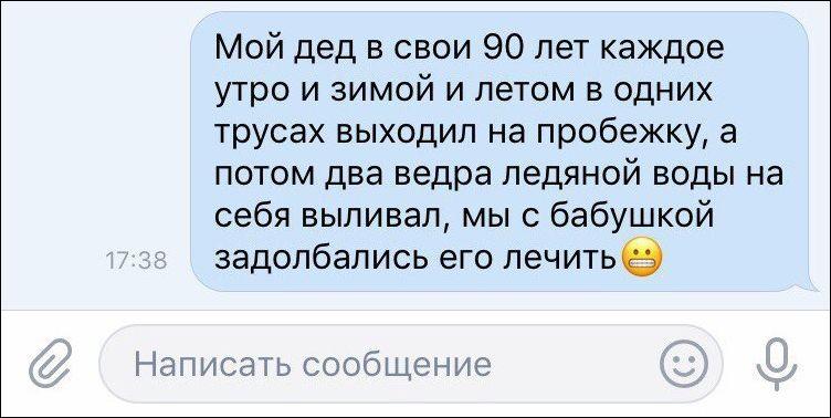 http://www.prikol.ru/wp-content/uploads/2018/01/commentarii-20012018-001.jpg