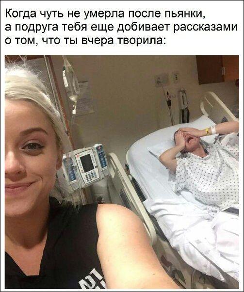 http://www.prikol.ru/wp-content/uploads/2018/02/kartinki-05022018-001.jpg