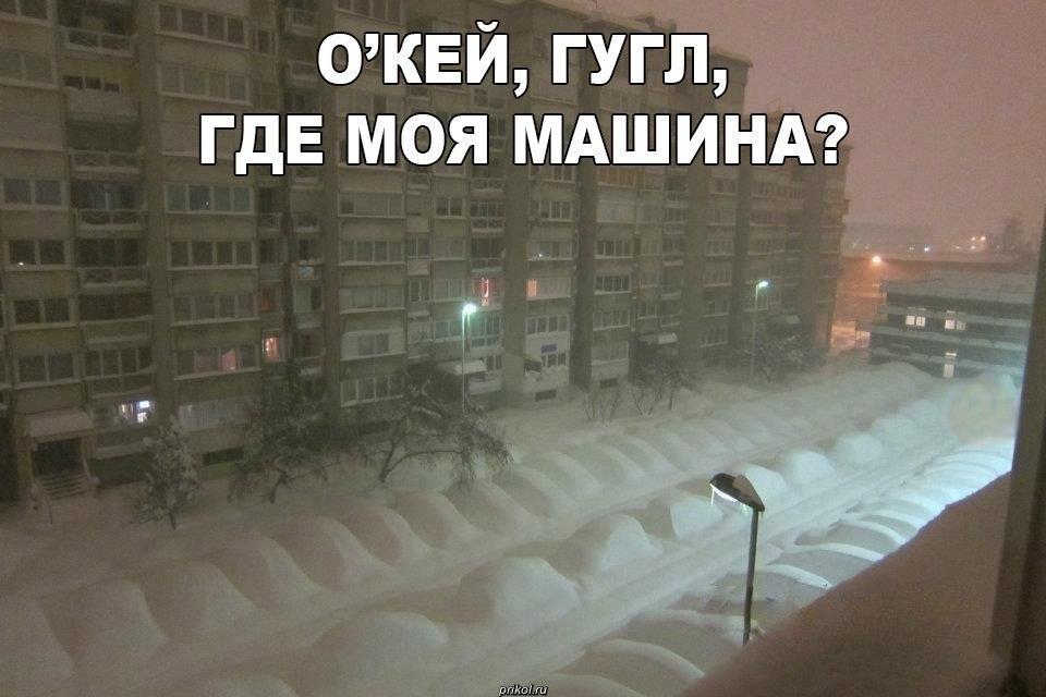 http://www.prikol.ru/wp-content/uploads/2018/02/kartinki-07022018-001.jpg